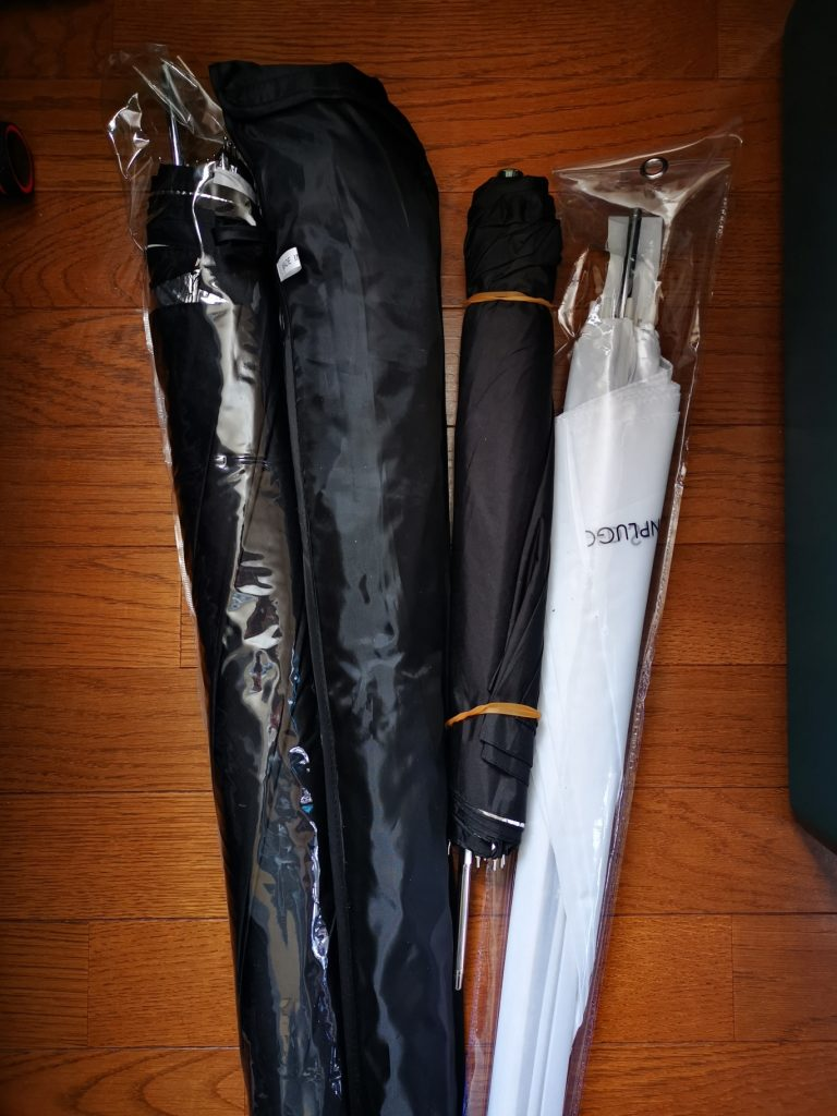 Various Umbrellas